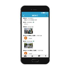 アプリ版 iMESH